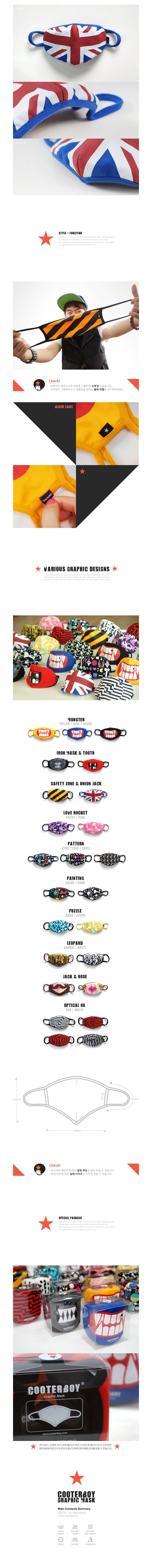 CooterBoy Design Black 100/% Cotton Face Mask Unisex Adult Anti-dust  K-pop Mask